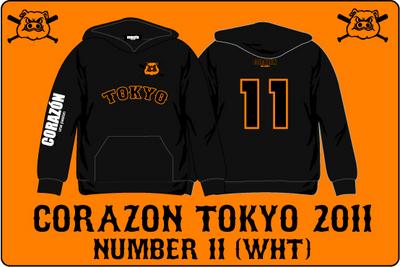 111012TOKYO11パーカー黒.jpg