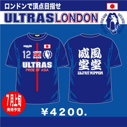 120727-un-london.jpg