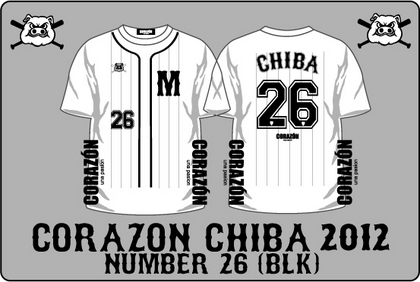 120401-CHIBA2012.jpg