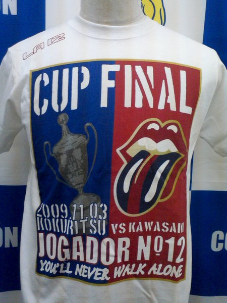 CUP FINAL1.jpg