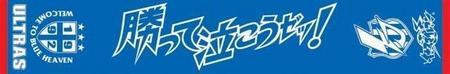 INAZUMA_^I.jpg