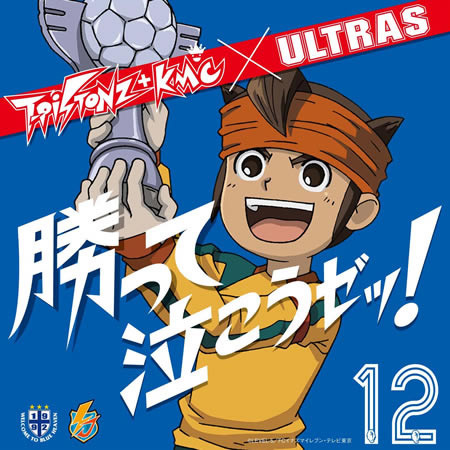 INAZUMA_CD.jpg
