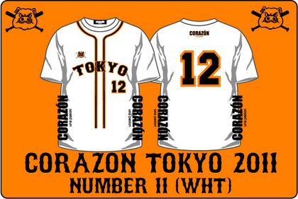 TOKYO2012.jpg