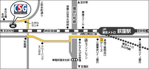 csg_map.jpg