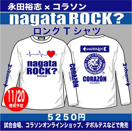 nagatarong[2].jpg